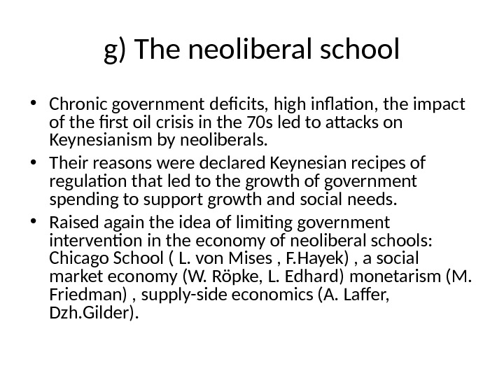 g) The neoliberal school • Chronic government deficits, high inflation, the impact of the first oil