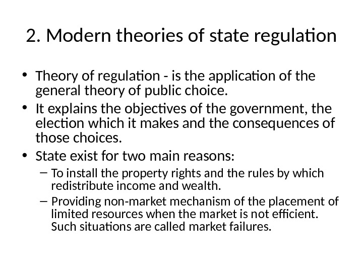 2. Modern theories of state regulation • Theory of regulation - is the application of the