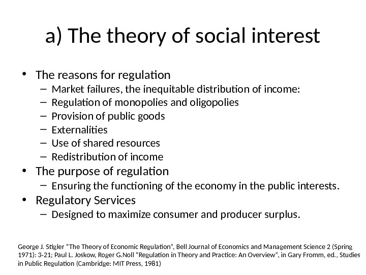 a) The theory of social interest • The reasons for regulation – Market failures, the inequitable
