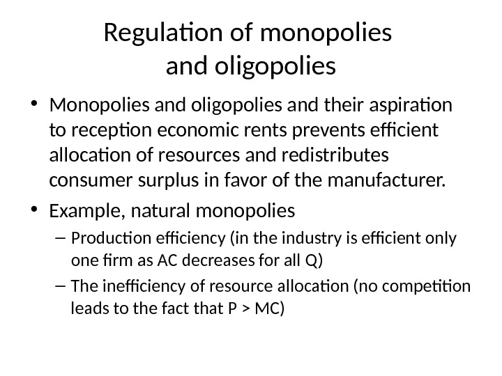 Regulation of monopolies and oligopolies • Monopolies and oligopolies and their aspiration to reception economic rents