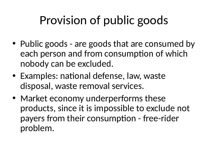 Provision of public goods • Public goods - are goods that are consumed by each person