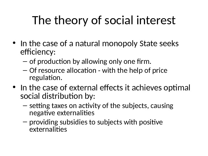 The theory of social interest • In the case of a natural monopoly State seeks efficiency: