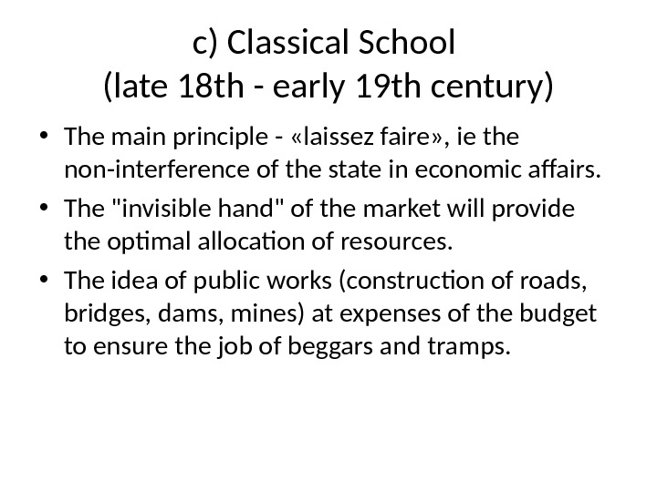 c) Classical School (late 18 th - early 19 th century) • The main principle -