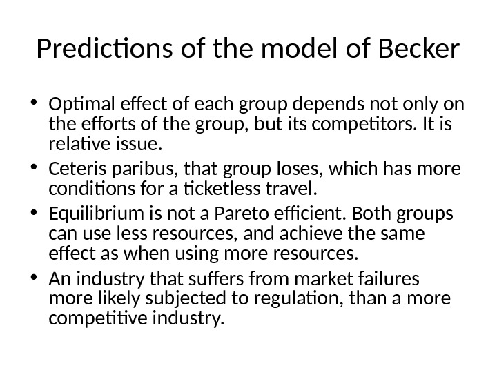 Predictions of the model of Becker • Optimal effect of each group depends not only on