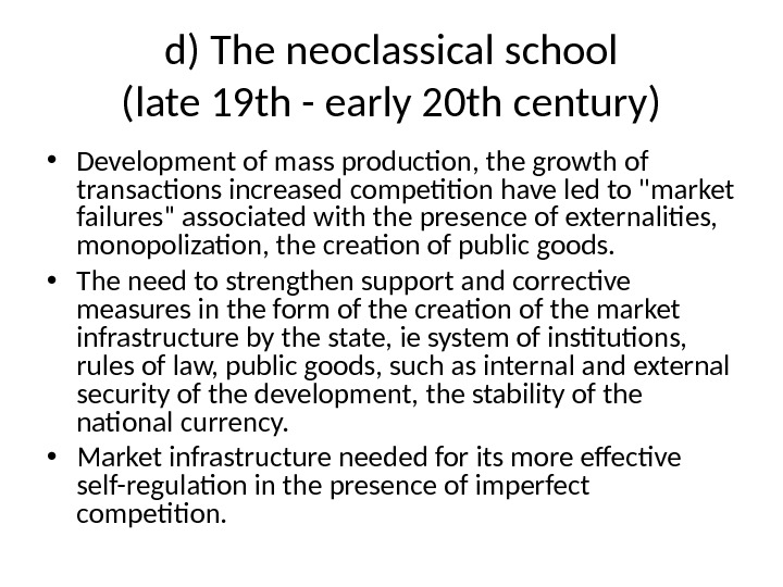d) The neoclassical school (late 19 th - early 20 th century) • Development of mass