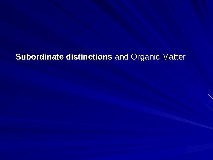 Subordinate distinctions and Organic Matter