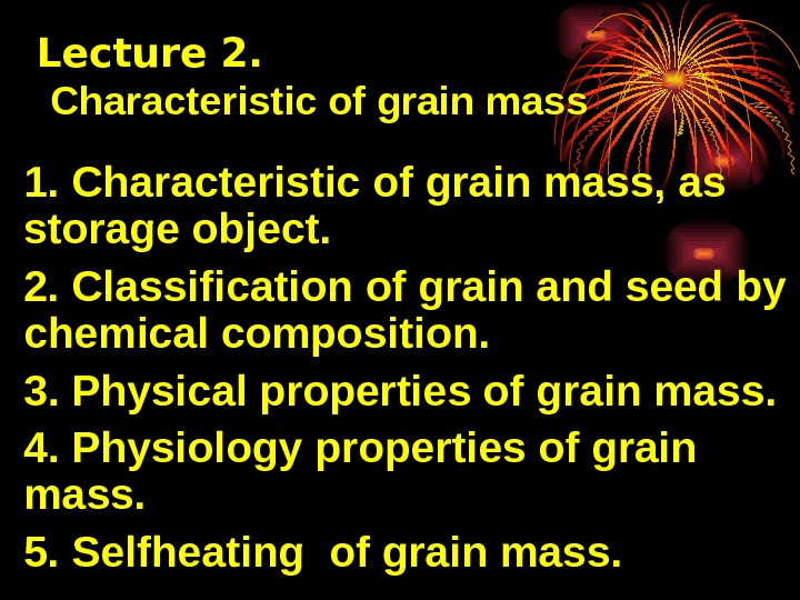 Lecture 2.  Characteristic of grain mass 1. Characteristic of grain mass, as storage