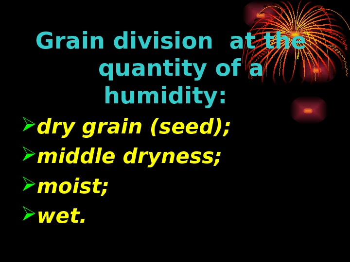 Grain division at the  quantity of a humidity: dry grain (seed) ;