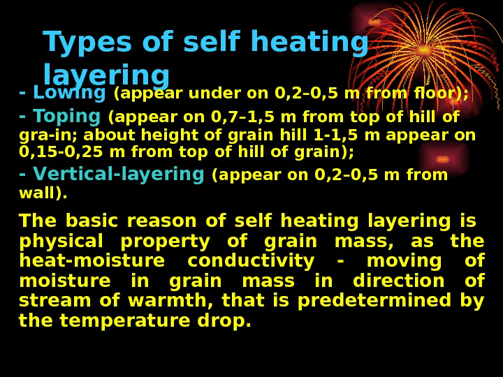 Types of self heating layering - Lowing ( appear under on 0, 2– 0,