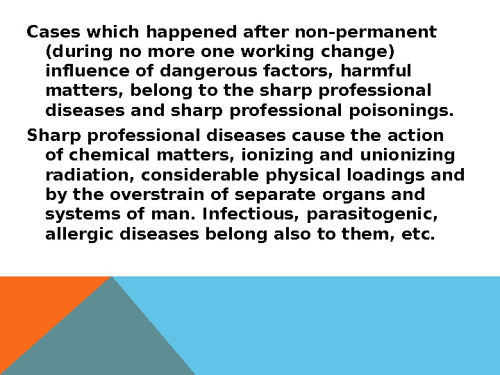 Cases which happened after non-permanent (during no more one working change) influence of dangerous factors, harmful