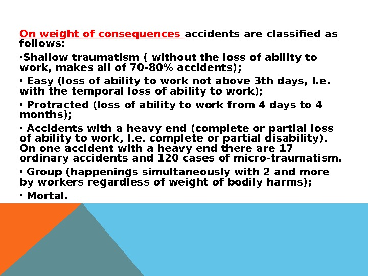 On weight of consequences accidents are classified as follows:  • Shallow traumatism ( without the