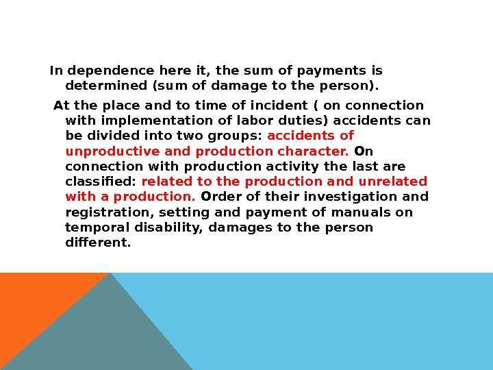 In dependence here it, the sum of payments is determined (sum of damage to the person).