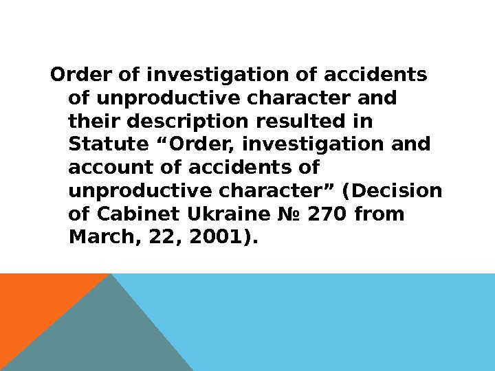 "Order of investigation of accidents of unproductive character and their description resulted in Statute ""Order, investigation"