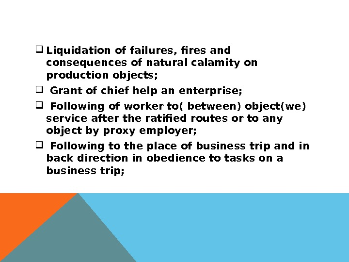 Liquidation of failures, fires and consequences of natural calamity on production objects; Grant of chief
