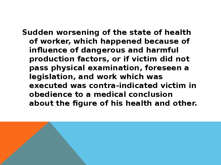 Sudden worsening of the state of health of worker, which happened because of influence of dangerous