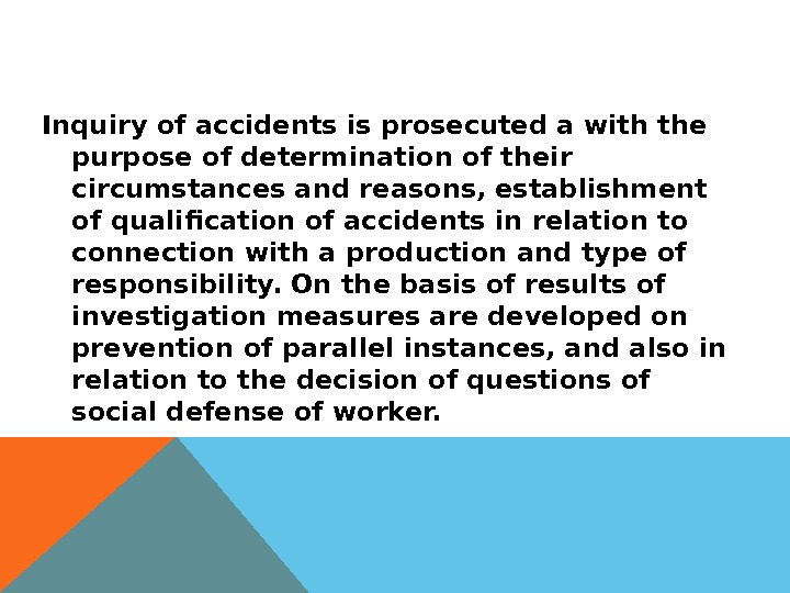 Inquiry of accidents is prosecuted a with the purpose of determination of their circumstances and reasons,