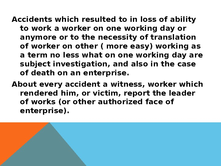 Accidents which resulted to in loss of ability to work a worker on one working day