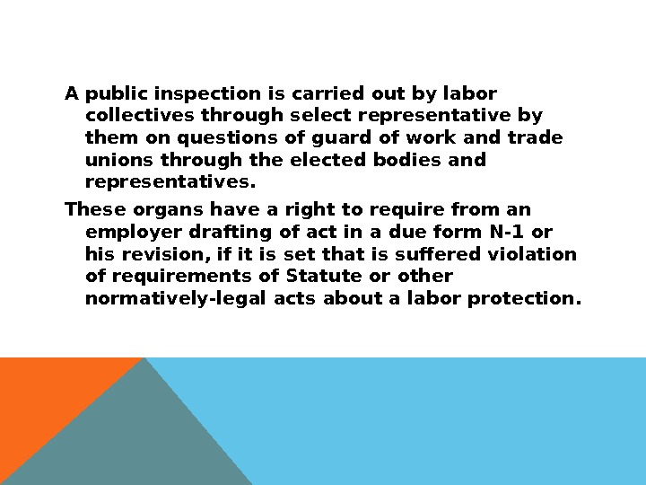 A public inspection is carried out by labor collectives through select representative by them on questions