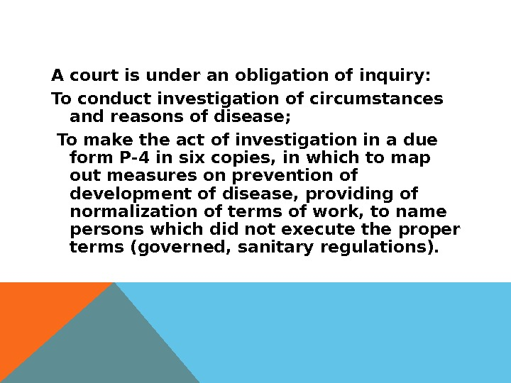 A court is under an obligation of inquiry: To conduct investigation of circumstances and reasons of