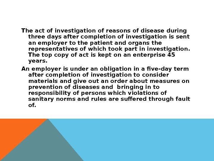 The act of investigation of reasons of disease during three days after completion of investigation is