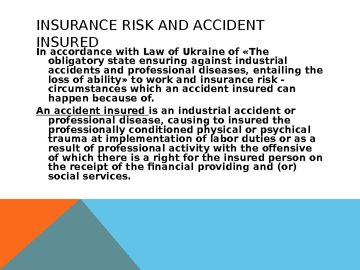 INSURANCE RISK AND ACCIDENT INSURED In accordance with Law of Ukraine of «The obligatory state ensuring