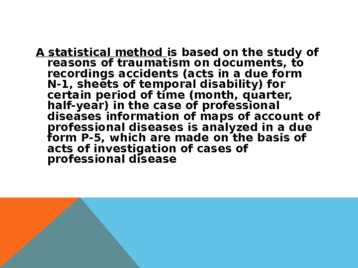 A statistical method is based on the study of reasons of traumatism on documents, to recordings