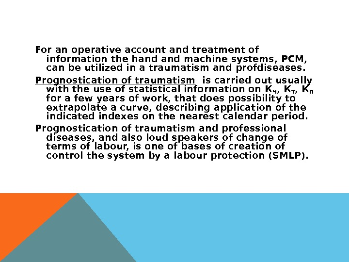 For an operative account and treatment of information the hand machine systems, PCM,  can be