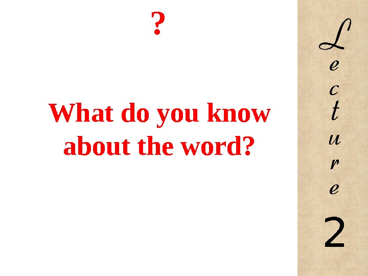 ? What do you know about the word? 2