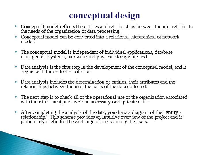Conceptual model reflects the entities and relationships between them in relation to the needs of