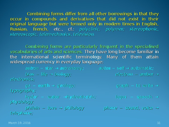Combining forms differ from all other borrowings  in that they occur in compounds