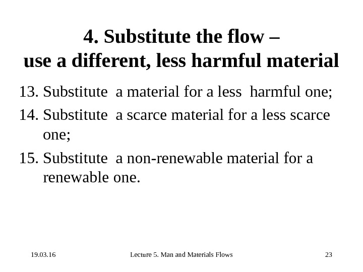 19. 03. 16 Lecture 5. Man and Materials Flows 234. Substitute the flow – use a