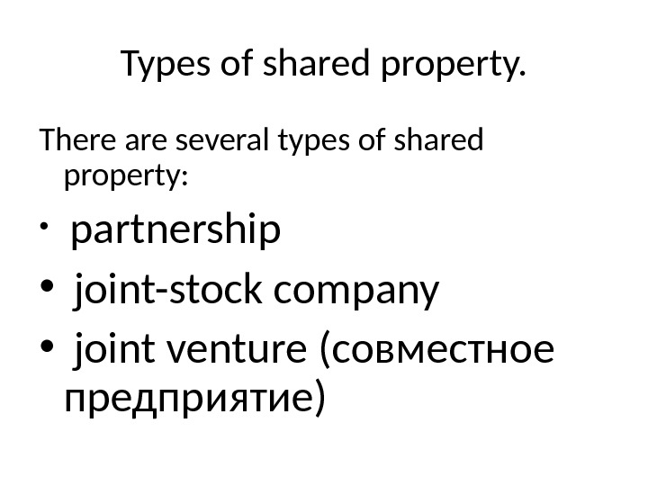 Types of shared property. There are several types of shared property:  •  partnership •