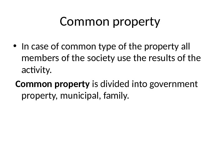 Common property • In case of common type of the property all members of the society