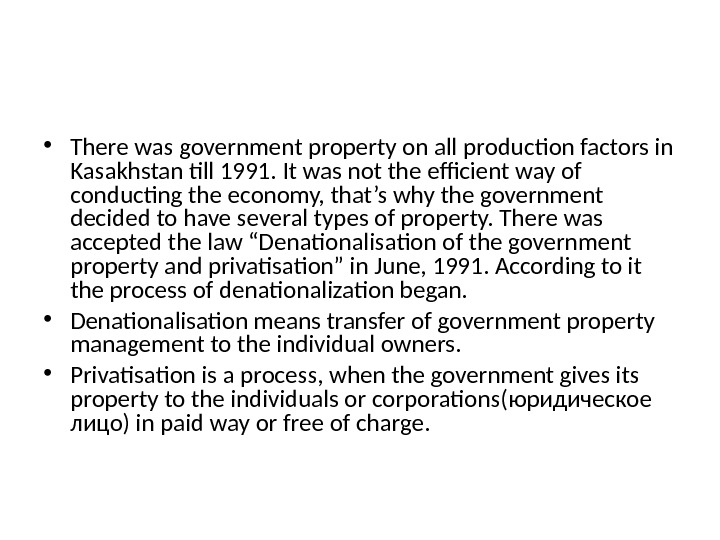 • There was government property on all production factors in Kasakhstan till 1991. It was
