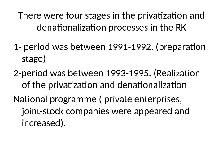 There were four stages in the privatization and denationalization processes in the RK 1 - period