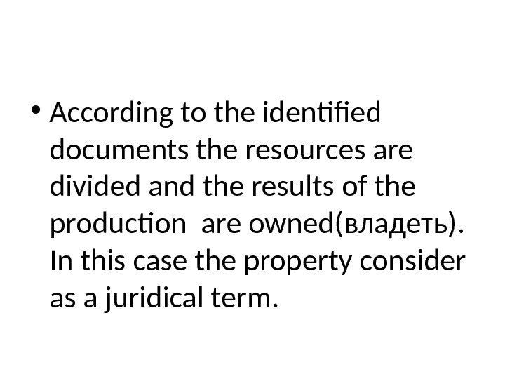 • According to the identified documents the resources are divided and the results of the