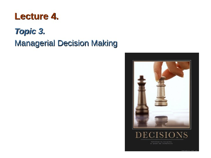 Lecture 4. 4. Topic 33. .  Managerial Decision Making