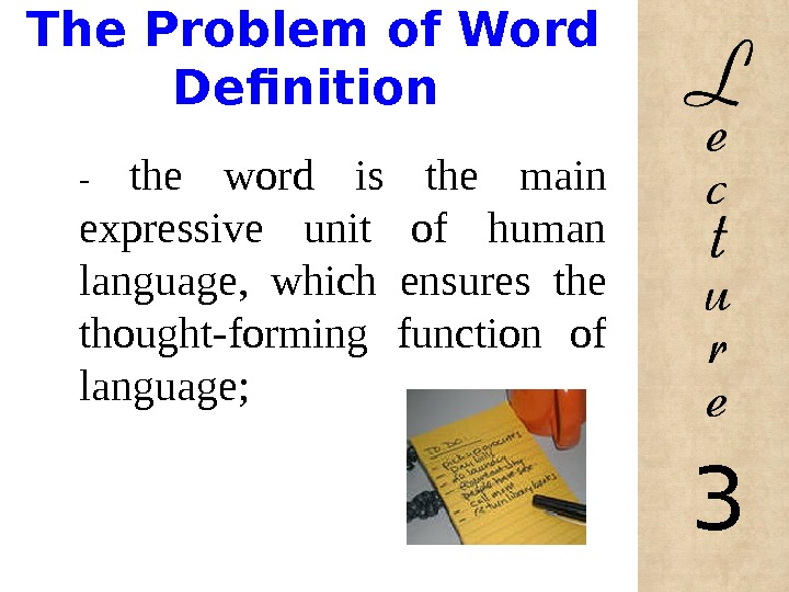 The Problem of Word Definition - the word is the main expressive unit of human