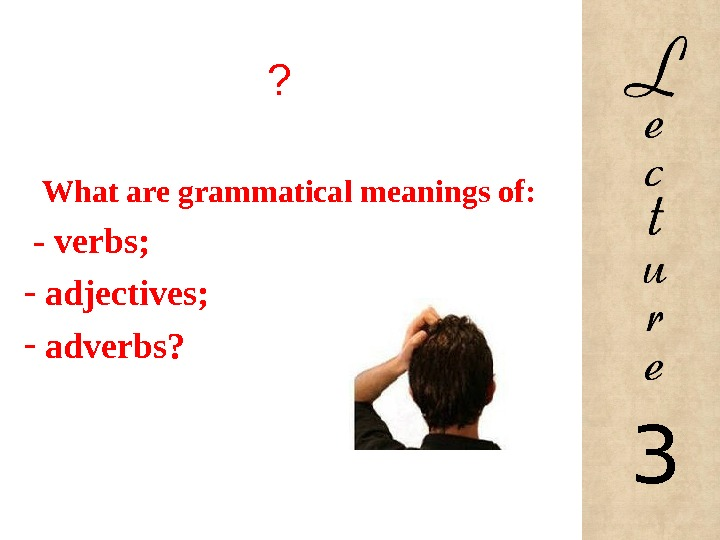 ? What are grammatical meanings of:  - verbs;  -  adjectives;  -