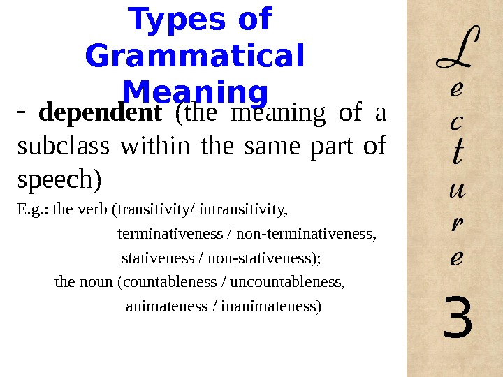 Types of Grammatical Meaning -  dependent (the meaning of a subclass within the same