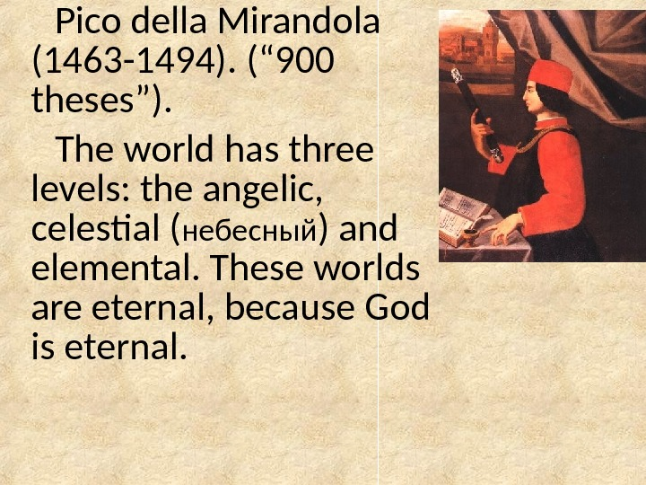 "Pico della Mirandola (1463 -1494).  ("" 900 theses""). The world has three levels: the angelic,"