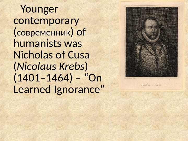 Younger contemporary ( современник ) of humanists was Nicholas of Cusa ( Nicolaus Krebs ) (