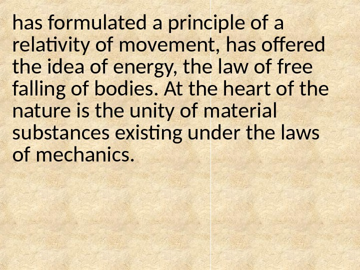 has formulated a principle of a relativity of movement, has offered the idea of energy, the