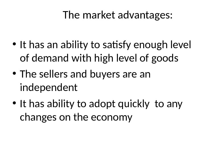 The market advantages:  • It has an ability to satisfy enough level of demand with