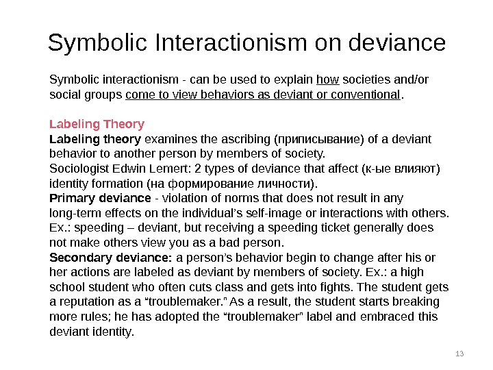 13 Symbolic Interactionism on deviance Symbolic interactionism - can be used to explain how societies and/or