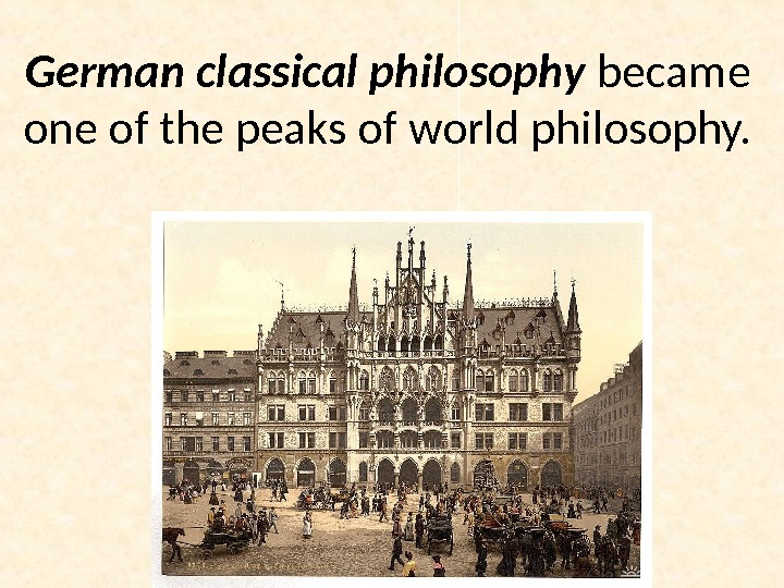 German classical philosophy became one of the peaks of world philosophy.