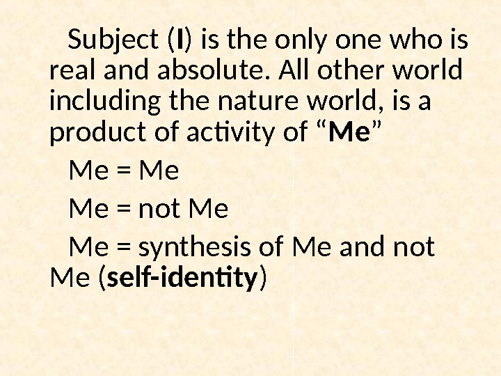 Subject ( I ) is the only one who is real and absolute. All other world