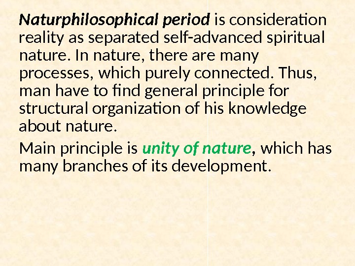 Naturphilosophical period is consideration reality as separated self-advanced spiritual nature. In nature, there are many processes,