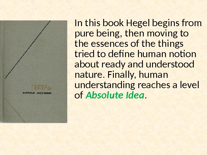 In this book Hegel begins from pure being, then moving to the essences of the things