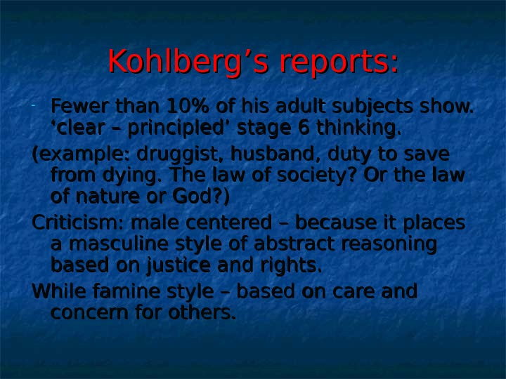 Kohlberg's reports: - Fewer than 10 of his adult subjects show.  'clear – principled' stage